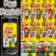 Paul Frank 2 Blackberry Theme