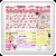 cuppycakes cute OS 6 by Berrytheme Custom