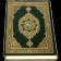 H-Quran