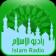IslamRadio