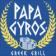 PapaGyros