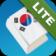Learn Korean Phrasebook