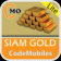 Thai Siam Gold (ราคา ทองคำ) Lite