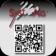 SystAG Code Reader