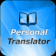 Personal Translator