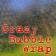 Crazy Bubble Wrap