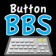 ButtonBBS