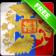 Russia flag free