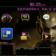 Starcraft II Zerg theme Ver. 3
