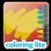 ArtGO! Coloring Lite
