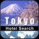Tokyo Hotels Search