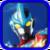 Twinkling Ultraman Tiga Theme Puzzle