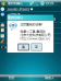 Windows Phone Rebooter