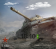 World of Tanks Livewallpaper