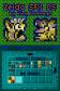 Zelda SFX