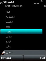 SlovoEd Compact Arabic-Russian & Russian-Arabic dictionary for S60