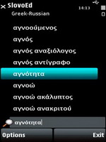 SlovoEd Compact Greek-Russian & Russian-Greek dictionary for S60