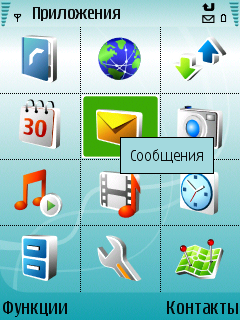 Handy Shell - Забудьте о лабиринтах меню своего смартфона!