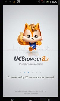 UC Browser for PPC