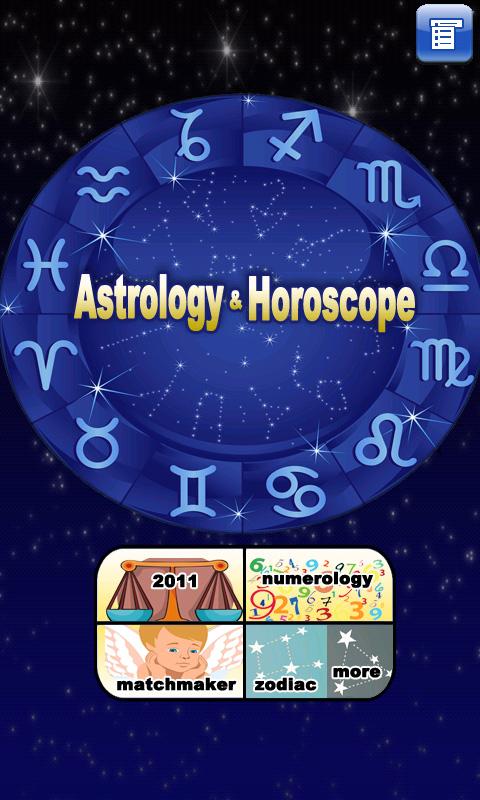 Астрология Программу Z7 Lite