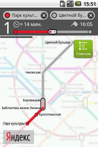Особенности программы: *Более 5 городов на выбор! *Удобный и функциональный интерфейс! *Схема проезда каждого...