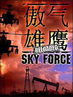 SKY FORCE Reloaded S90