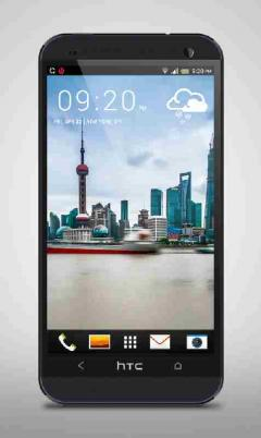 Shanghai Megapolis LiveWP