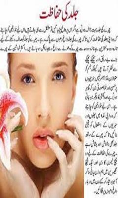 SkinCare Tip