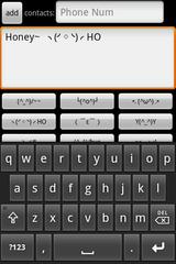 SMS 스마일