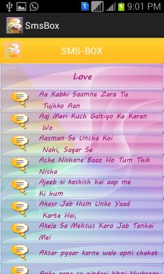 SMS Box App