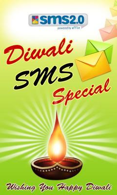 SMS2 Diwali SMS Special