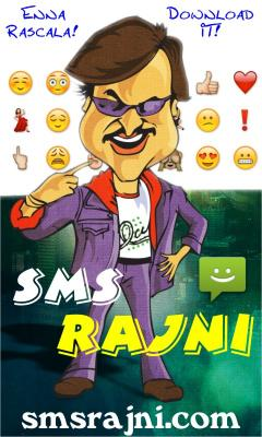 SmsRajni - Largest SMS Collection