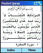 Pocket Quran Smartphone 2002