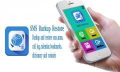 Super SMS Backup Restore