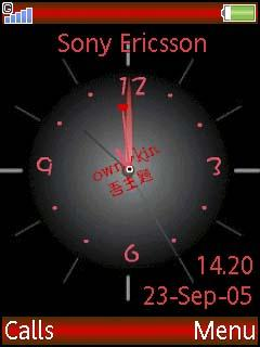 Swf Cool Clock
