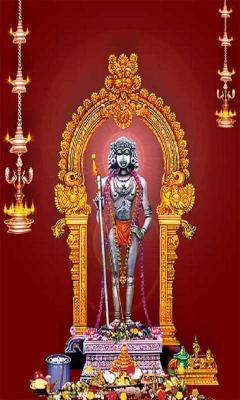 Tamil Bogar Sapta Gandam