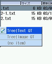 Tree!Explorer QT Plus+