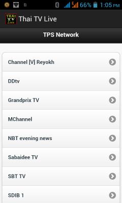 Thai TV Live