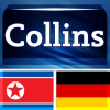 Collins Mini Gem Korean-German & German-Korean Dictionary (Android)