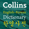 Collins Gem Korean Dictionary (Android)