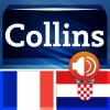 French-Croatian Gem