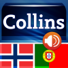 Audio Collins Mini Gem Norwegian-Portuguese & Portuguese-Norwegian Dictionary (Android)