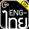 CM Thai - English Dictionary Lite
