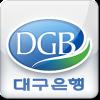 대구은행 DGB스마트뱅크