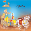 Gita In English