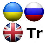 Translator En-Ru-Ua
