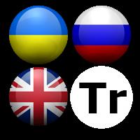 Translator En-Ru-Ua