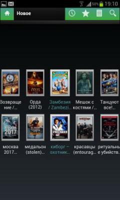 VideoMixPro