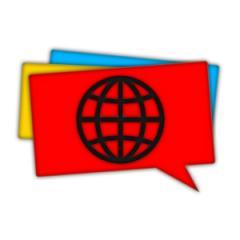 PSP Homebrew: Webtastic