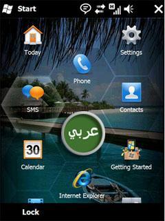 Arabic Sunnysoft InterWrite Keyboard